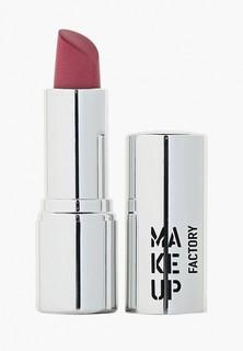 Помада Make Up Factory для губ кремовая Lip Color тон 231 ягодный розовый
