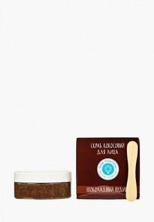 """Скраб для лица Мануфактура Дом Природы """"Шоколадный пудинг"""" для чувствительной кожи, 200 г"""