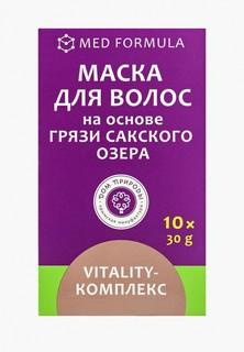 "Маска для волос Мануфактура Дом Природы ""Vitality-комплекс"" на основе Сакской грязи, 10 саше"