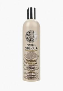 Бальзам для волос Natura Siberica для уставших и ослабленных Защита и энергия, 400 мл
