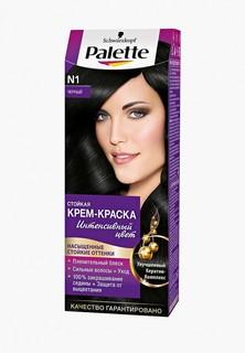 Краска для волос Palette Стойкая N1 Чёрный, 100 мл