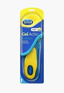 Стельки Scholl Scholl GelActiv Everyday Стельки для комфорта на каждый день для мужчин
