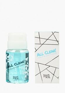 Средство для снятия макияжа Touch in Sol ALL Clear Ice Blue Water, 150 мл