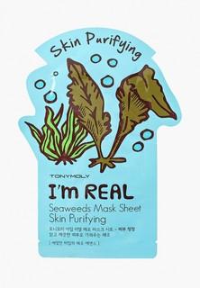 Маска для лица Tony Moly тканевая противовоспалительная морские водоросли, 21 мл