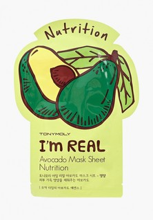 Маска для лица Tony Moly питательная авокадо, 21 мл
