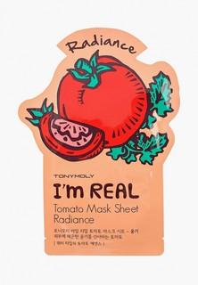 Маска для лица Tony Moly с экстрактом антиоксидантная томат, 21 мл