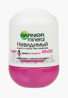 """Дезодорант Garnier антиперспирант шариковый """"Mineral, Черное, белое, цветное"""", невидимый, женский, 50 мл"""