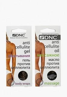 Набор для ухода за телом DNC против целлюлита (гель, масло массажное и моделирующее обертывание)