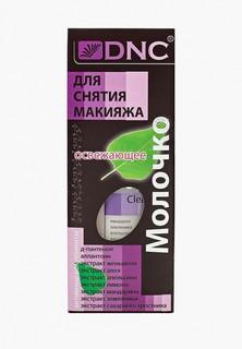 Средство для снятия макияжа DNC освежающее, 170 мл