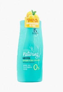 Кондиционер для волос Kerasys Naturing УХОД ЗА КОЖЕЙ ГОЛОВЫ с морскими водорослями