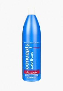 Бальзам для волос Concept для окрашенных , 1000 мл