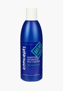 Шампунь Concept роста волос, 300 мл