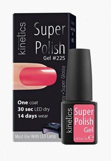Гель-лак для ногтей Kinetics Однофазный Super Polish (225)