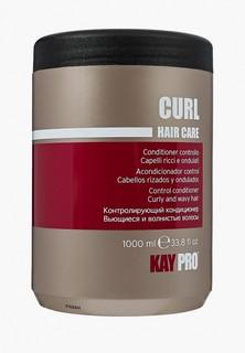 Кондиционер для волос KayPro контролирующий завиток, 1000 мл