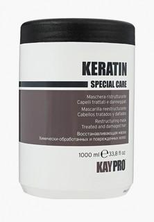 Маска для волос KayPro восстанавливающая с кератином, 1000 мл