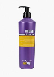 Кондиционер для волос KayPro с сапфиром для придания яркости,350 мл