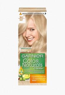 """Краска для волос Garnier """"Color Naturals"""", стойкая, питательная, оттенок 10.1, Белый песок"""