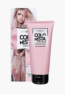 Краска для волос LOreal Paris LOreal Смываемый красящий Colorista Washout, оттенок Розовые, 80 мл