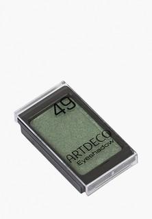 Тени для век Artdeco перламутровые 49, 0,8 г