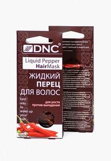 Масло для волос DNC Жидкий перец для волос 3 * 15мл,(2х3х15мл)