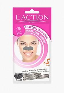 Патчи для носа LAction Laction для удаления жирного блеска с лица Charcoal Sebum Patch