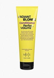 Кондиционер для волос Mades Cosmetics Perfect Volume для светлых для придания объема, 250 мл
