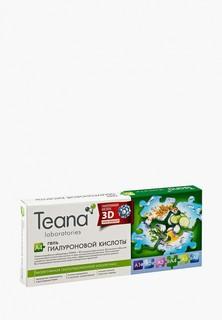 """Сыворотка для лица Teana A4 """"Гель гиалуроновой кислоты"""" для сухой, обезвоженной кожи, 10х2 мл"""