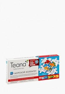 """Сыворотка для лица Teana D3 """"Морской коллаген"""" для стареющей, утратившей эластичность кожи, 10х2 мл"""