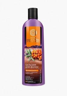 Бальзам для волос Natura Siberica Шелковое золото Питание и идеальное сияние , 280 мл