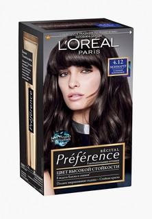 """Краска для волос LOreal Paris LOreal """"Preference"""", стойкая, оттенок 4.12, Монмартр"""