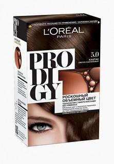 "Краска для волос LOreal Paris LOreal ""Prodigy"" без аммиака, оттенок 5.0, Каштан"