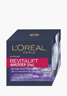 """Крем для лица LOreal Paris LOreal антивозрастной """"Ревиталифт Филлер"""", дневной, против морщин, 50 мл"""