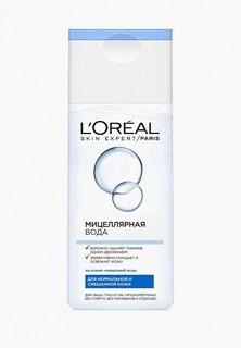 Мицеллярная вода LOreal Paris LOreal Балансирующий Мицеллярный для снятия макияжа, 200 мл