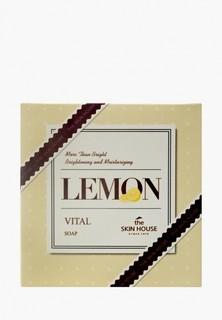 Мыло The Skin House витаминизированное с экстрактом лимона, 90 гр