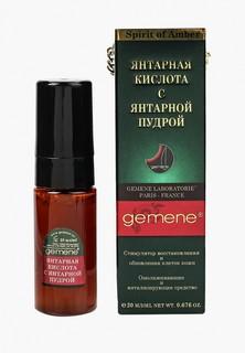 Сыворотка для лица Gemene Янтарная кислота с янтарной пудрой, 20 мл помпа