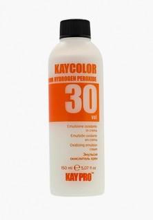 Эмульсия окислительная KayPro KAY COLOR 30 vol 9%, 150 мл