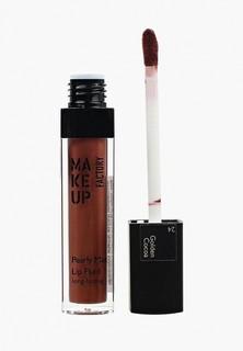Блеск для губ Make Up Factory Перламутровый матовый устойчивый Pearly Mat Lip Fluid, т.24 какао с золотом