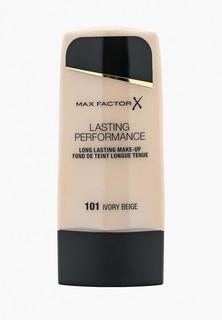Праймер для лица Max Factor