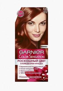 Краска для волос Garnier Color Sensation, Роскошь цвета, оттенок 6.35, Золотой янтарь