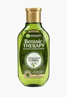 """Шампунь Garnier для волос Botanic Therapy """"Легендарная олива"""" для сухих, поврежденных волос, 250 мл"""