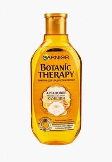 """Шампунь Garnier для волос """"Botanic Therapy. Аргановое масло и экстракт камелии"""" для тусклых и непослушных волос, 400 мл"""