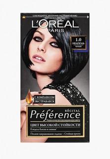 """Краска для волос LOreal Paris LOreal """"Preference"""", стойкая, оттенок 1.0, Неаполь"""