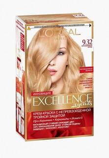 """Краска для волос LOreal Paris LOreal """"Excellence"""", стойкая, оттенок 9.32, Сенсационный блонд"""