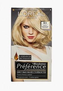 """Краска для волос LOreal Paris LOreal """"Preference"""", стойкая, оттенок 03, Светло-светло-русый пепельный"""
