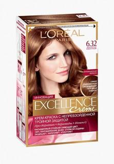 Краска для волос LOreal Paris LOreal Excellence Creme, оттенок 6.32, Золотистый темно-русый