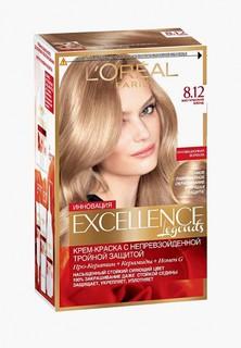 Краска для волос LOreal Paris LOreal Excellence, оттенок 8.12, Мистический блонд