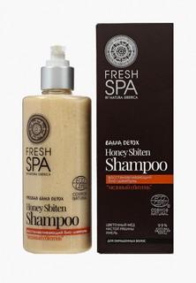 """Шампунь Natura Siberica Fresh Spa Bania Detox Восстанавливающий био для окрашенных волос """"Медовый сбитень"""" 300 мл"""
