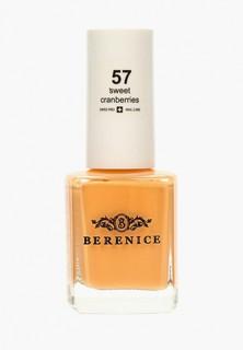 Лак для ногтей Berenice 57 тон