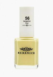 Лак для ногтей Berenice 56 тон