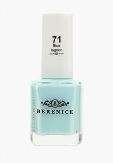 Лак для ногтей Berenice 71 тон